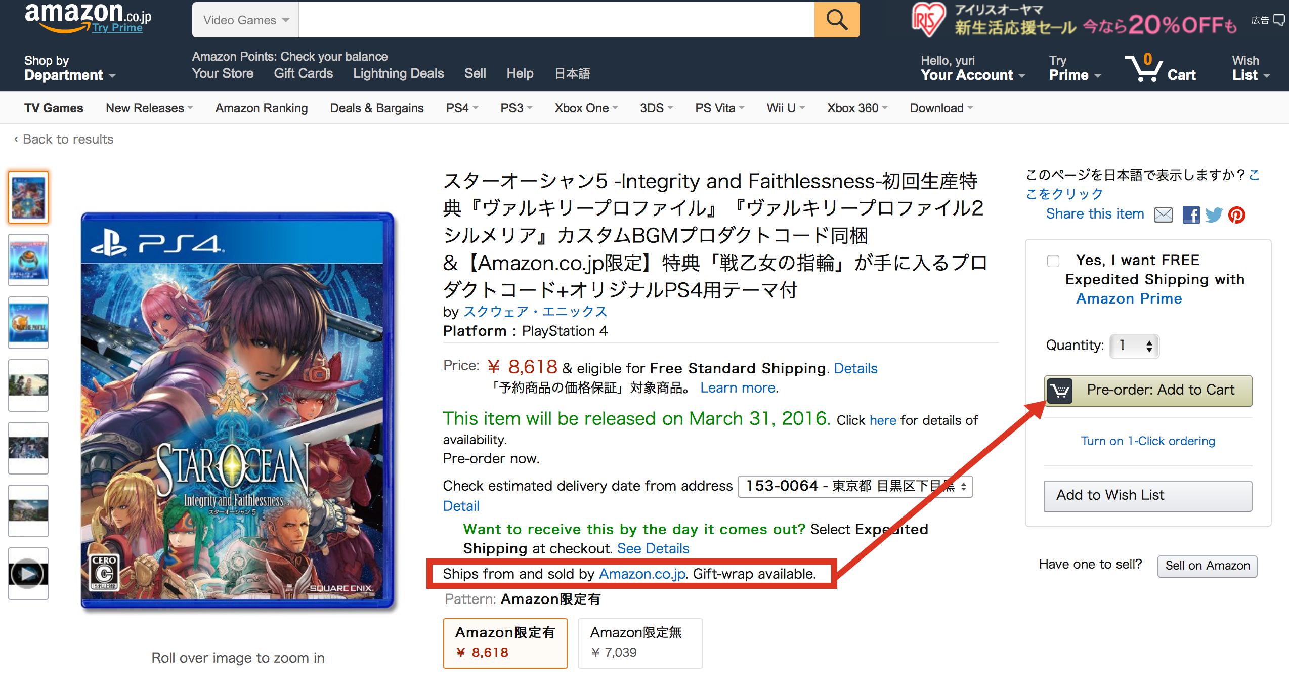 import japon jeux vidéo 01