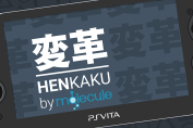 henkaku hack playstation vita