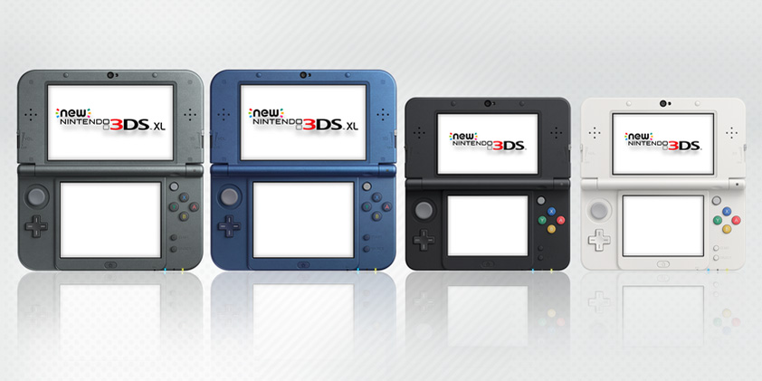 3ds firmware