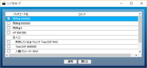 code-triche-ps4-editeur-save