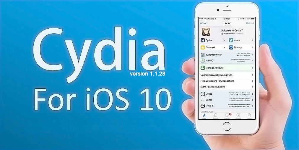 cydia version finale iOS 10