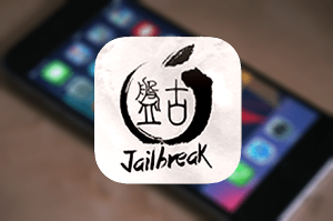 pangu-jailbreak-icon