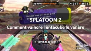 boss-tentacube-zone-3-splatoon-2