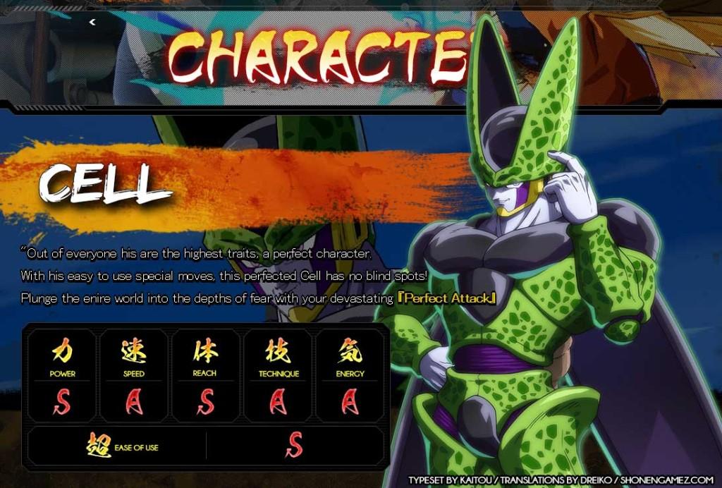 db-fighter-Z-stats-Cell