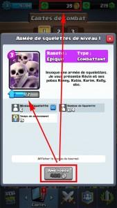 upgrade-carte-guide-clash-royale-02
