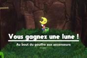 lune-16-pays-des-chutes-mario-odyssey-00