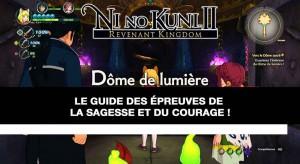 guide-ni-no-kuni-2-epreuve-de-la-sagesse-et-du-courage