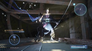 Final Fantasy 15 uncovered galerie 03
