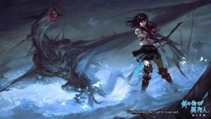 stagner of the sword city vita