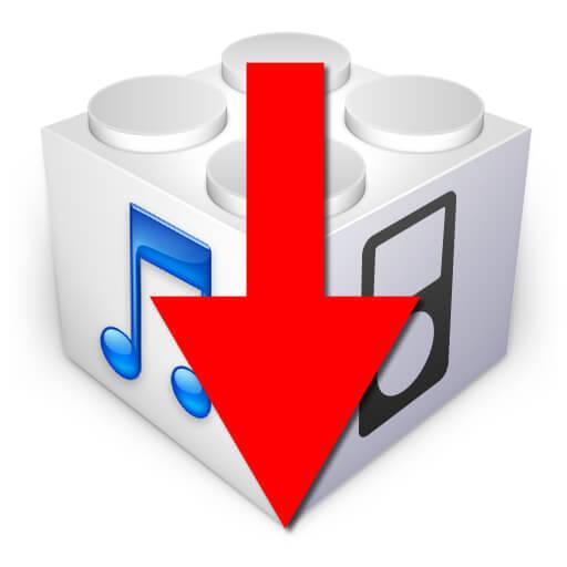 downgrade ios firmware
