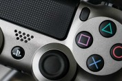 PS4-hack-mtx-key-ban