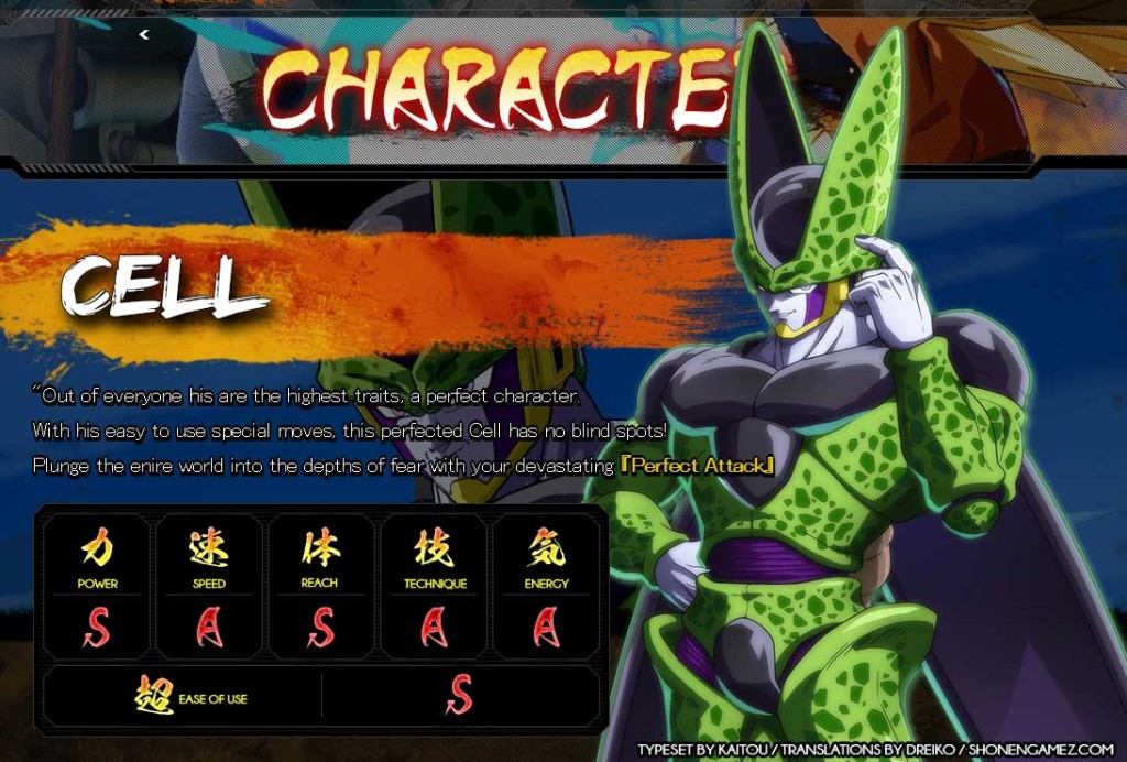 db-fighter-Z-stats-Cell