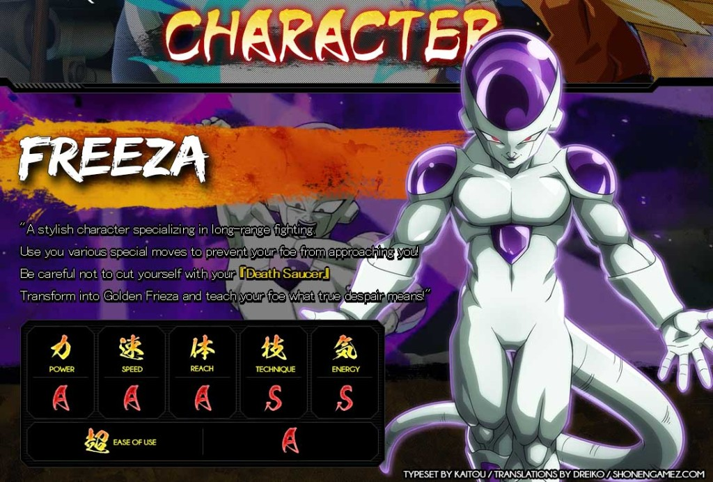 db-fighter-Z-stats-Freezer