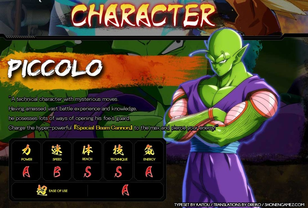 db-fighter-Z-stats-Piccolo