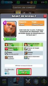 upgrade-carte-guide-clash-royale-04