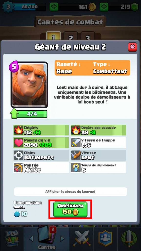 upgrade-carte-guide-clash-royale-04