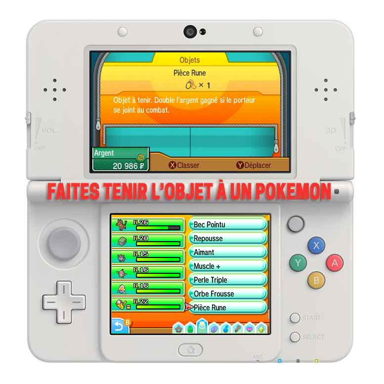 piece-rune-double-argent-pokemon-ultra-soleil-lune-02