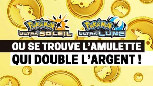 piece-rune-double-argent-pokemon-ultra-soleil-lune