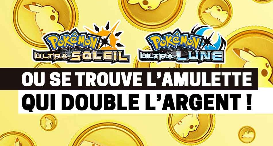 piece-rune-double-argent-pokemon-ultra-soleil-lune
