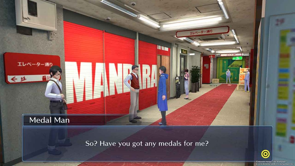 Digimon-Story-Cyber-Sleuth-Hackers-Memory-medal-man-nanako