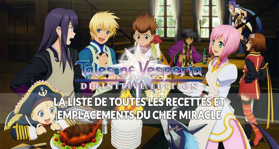liste-des-recettes-tales-of-vesperia-definitive-edition