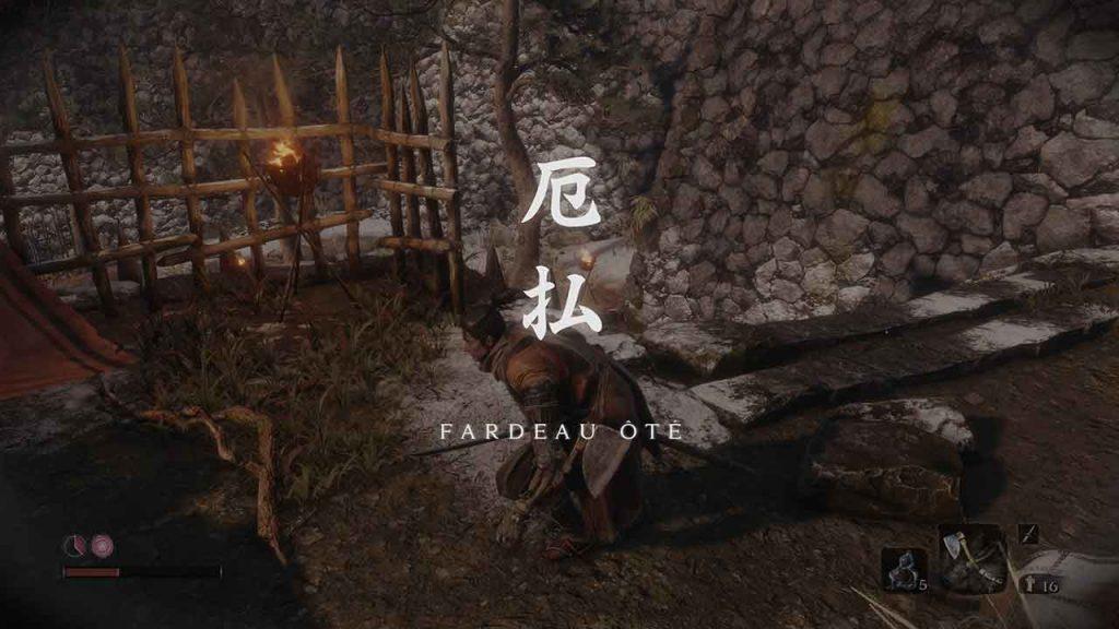 Sekiro-Shadows-Die-Twice-sinistre-fardeau-ou-fardeau-ote
