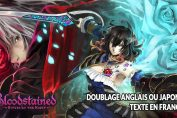 bloodstained-ritual-of-the-night-doublage-japonais-texte-fr
