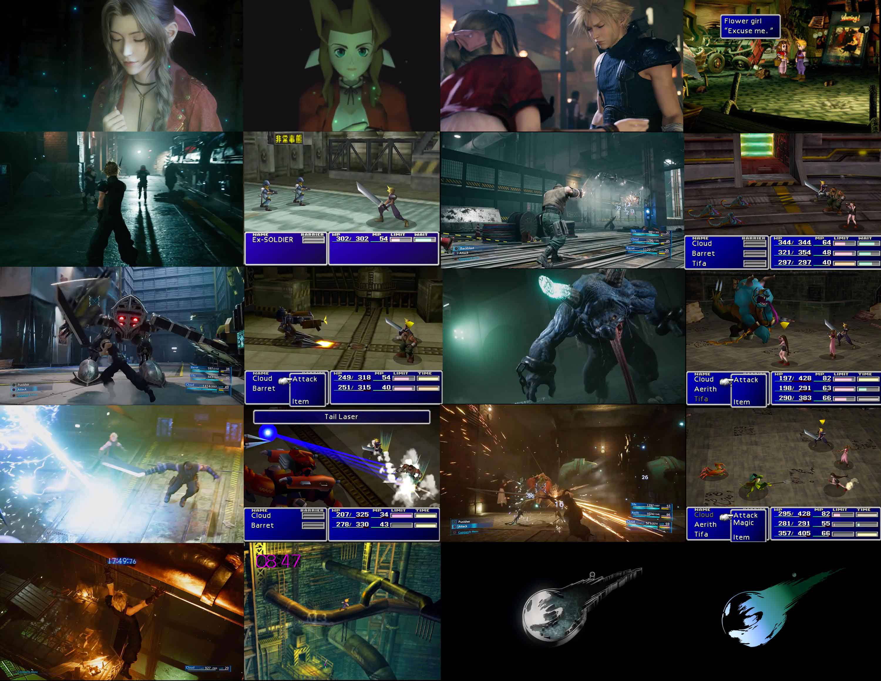 final-fantasy-7-remake-comparatif-image-version-ps1-ps4