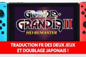 grandia-1-et-2-HD-nintendo-switch-traduction-fr-doublage-vo