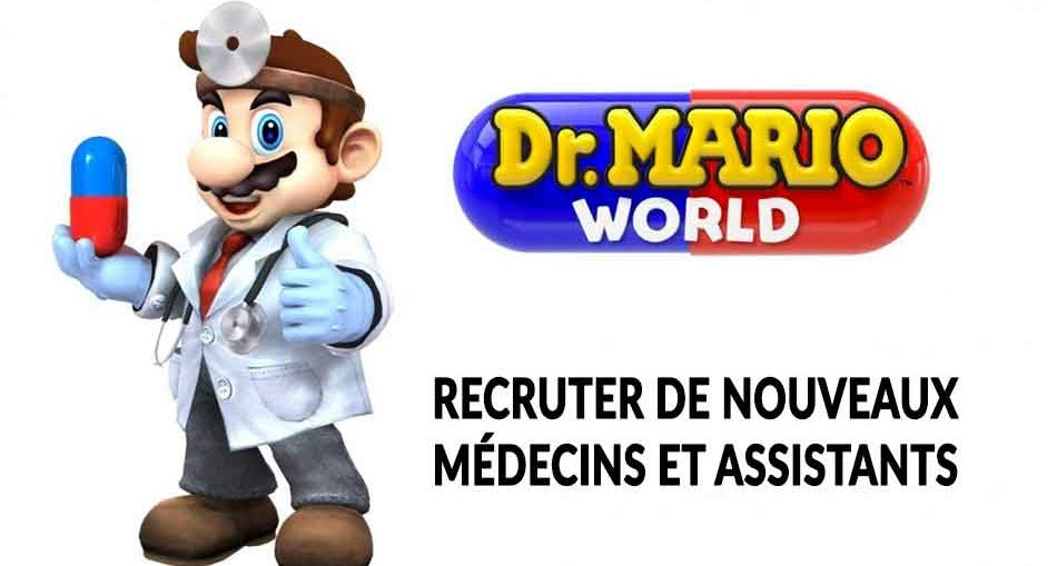 dr-mario-world-fonction-recrutement-medecins-assistants