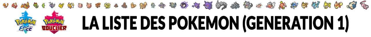 liste-des-pokemon-gen-1-pokedex-epee-et-bouclier