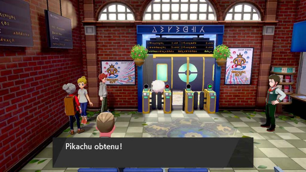 pokemon-epee-bouclier-ou-se-trouve-pikachu-evoli-gigamax