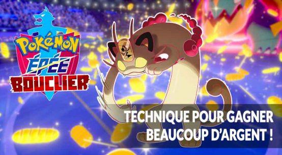 pokemon-epee-bouclier-technique-pour-gagner-de-largent