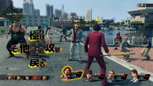 yakuza-7-like-a-dragon-combat-tour-par-tour-rpg