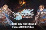 Granblue-Fantasy-Versus-tour-de-bab-il-guide-mode-rpg