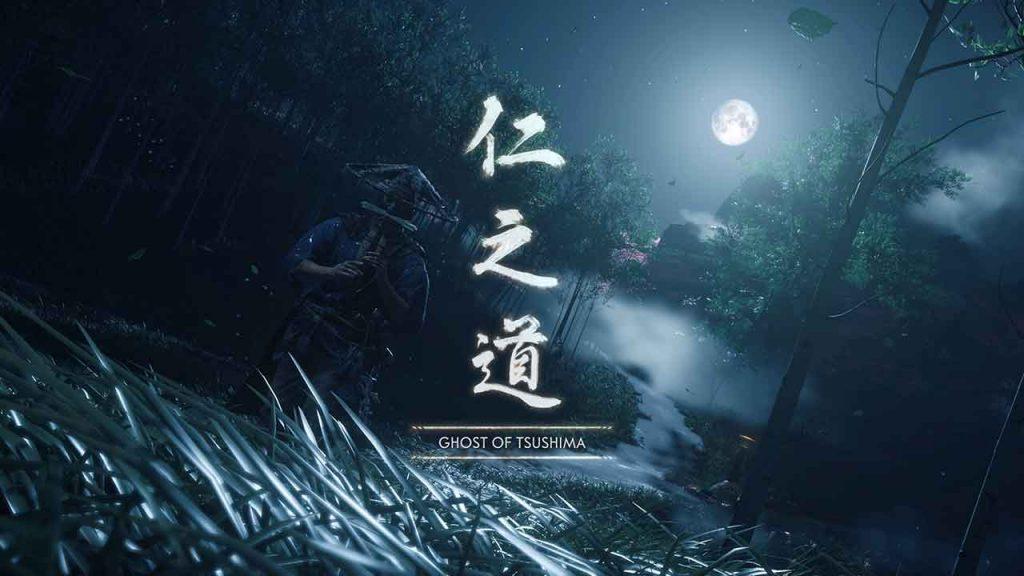 Ghost-of-Tsushima-astuce-jouer-de-la-flute-manipuler-la-meteo