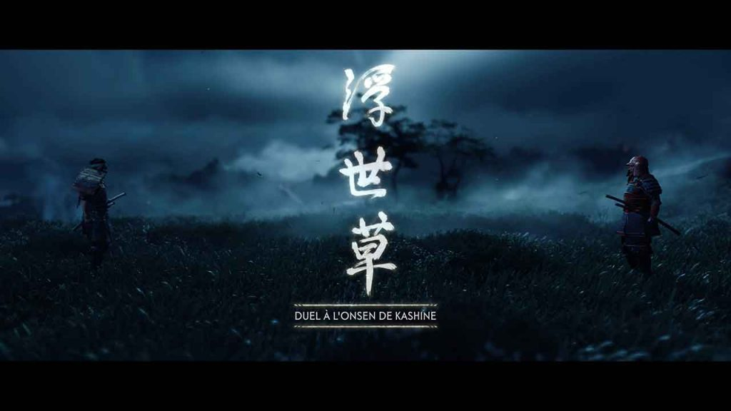 Ghost-of-Tsushima-duel-a-lonsen-de-kashine