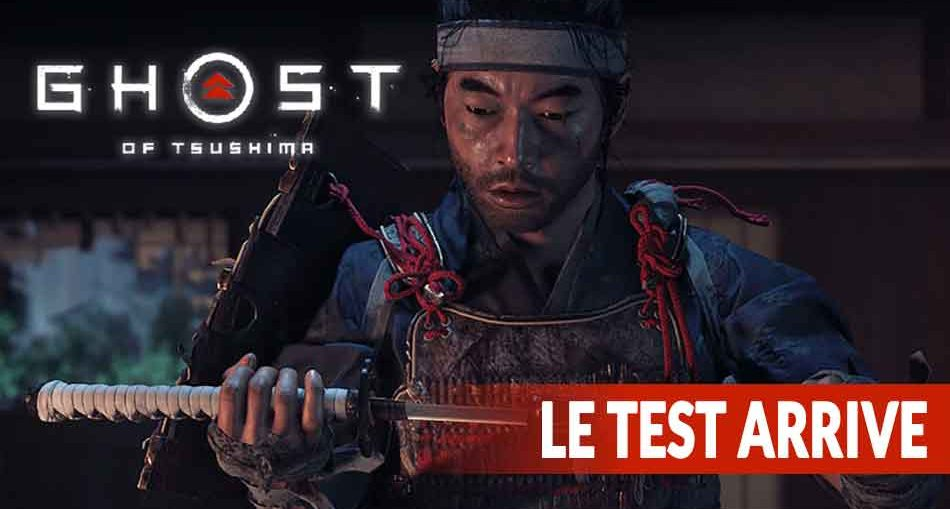 ghost-of-tsushima-test-lecture-soon